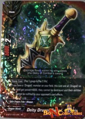 S-BT01/0011EN Deity Dragon Sword, Garkris RR