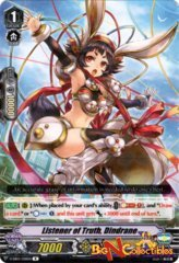 Listener of Truth, Dindrane - V-EB03/028EN - R