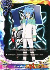 S-PR/047EN PR Star Dragon World FLAG Card Tasuku Ryuenji