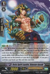 G-CHB02/025EN - R - Deity Spirit Loyalist, Kumano-kusubi