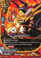 PR/0335EN PR Demon Lord and Sun, Batzz & Bal Dragon