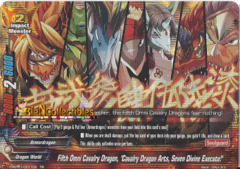 D-BT01/0011EN - RR- Fifth Omni Cavalry Dragon,