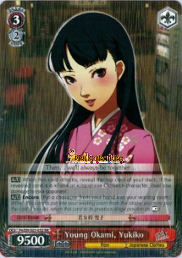 P4/EN-S01-052 RR Young Okami, Yukiko