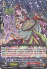 G-BT03/034EN Stealth Rogue of the Flowered Hat, Fujino - R