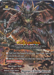 H-BT04/0005EN RRR Messenger of Despair, Metameria