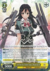KC/S31-E008 R 2nd Tone-class Aviation Cruiser, Chikuma-Kai-Ni