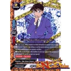 S-UB-C01/0008EN - RR - High School Detective, Shinichi Kudo