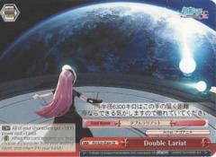 Double Lariat - PD/S29-E084 - CR