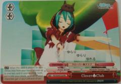 Clover Club PD/S29-E125 - PR