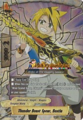 D-BT04/S002EN - SP - Thunder Beast Spear, Bestia