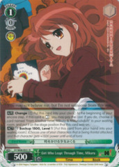 SY/W08-E031 - Girl Who Leapt Through Time, Mikuru - R