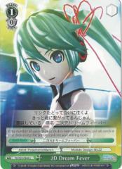 2D Dream Fever - PD/S29-E049 - U