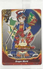 PR/0181EN Dragon World Flag (Gao Mikado )