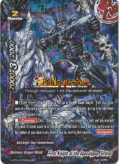 H-BT04/0006EN RRR First Knight of the Apocalypse, Gratos