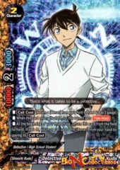 S-TD-C01/0003EN FOIL Detective of the East, Shinichi Kudo