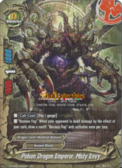 Poison Dragon Emperor, Misty Envy - H-EB03/0008EN - RR