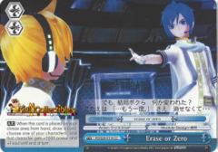 Erase or Zero - PD/S29-E116 - CC
