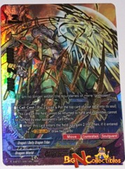 S-BT01/0001EN Gargantua Dragon,