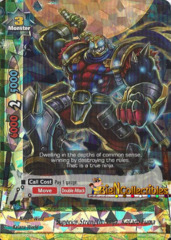 BT02/0005EN Superior Strength Ninja Kotaro Fuma RRR