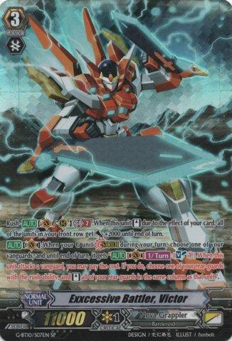 G-BT10/S07EN - SP - Exxcessive Battler, Victor