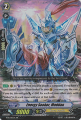 BT16/013EN Energy Seeker, Maddan RR