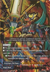 Fifth Omni Dragon Lord, Drum - H-BT03/0125EN - Secret