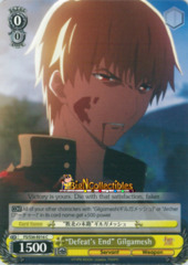 Defeat's End Gilgamesh - FS/S36-E016 - C