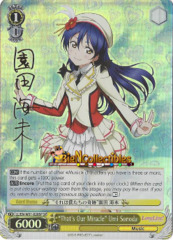 LL/EN-W01-020SP SP Thats our Miracle Umi Sonoda