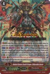 G-TCB02/001EN - Ambush Demon Stealth Dragon, Shibarakku Buster -GR