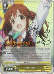 IMC/W41-E007 PR Airi Totoki SP Signed Card