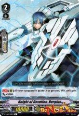 V-MB01/014EN - R - Knight of Devotion, Bergius