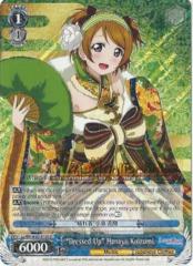 LL/EN-W02-E128 - R - Dressed Up Hanayo Koizumi