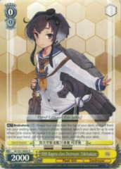 KC/S31-E003 R 10th Kagero-class Destroyer, Tokitsukaze