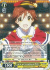 IMC/W41-E008 - R - new generations, Mio