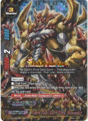 H-BT04/0003EN  - RRR - Eighth Omni Deity Lord, Grangadez