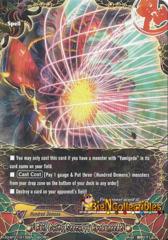 D-BT01/0132EN - SECRET - Evil Deity Sorcery, Hyakuganho