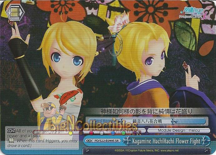 Kagamine HachiHachi Flower Fight - (SR) - PD/S22-E099S