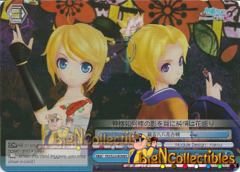 Kagamine HachiHachi Flower Fight - (SR) - PD/S22-E099S