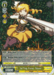 MM/W35-E004 R In Top Form, Mami