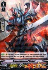 Dragon Armored Knight - V-MB01/019EN - R