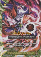 H-PP01/0007EN - INV Seventh Omni Earth Lord, Twilight Count - RRR