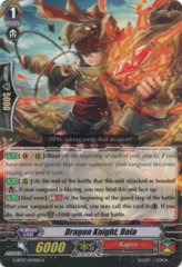 G-BT07/034EN - R - Dragon Knight, Roia