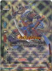 D-BT02/0014EN - RR - Blade Beast of Ghostslash, Tojikiri Yasutsuna