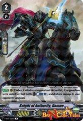 V-BT06/029EN - R - Knight of Authority, Demne