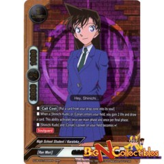 S-UB-C01/0006EN - RRR - Childhood Friend, Ran Mori