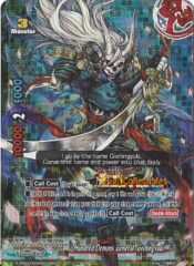 Hundred Demons General, Gishingyuki - H-EB03/0002EN - RRR