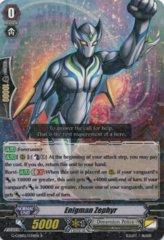 G-CHB02/034EN - R - Enigman Zephyr