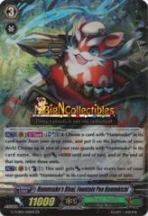 G-TCB02/019EN - Hammsuke's Rival, Fountain Pen Hammkichi - RR