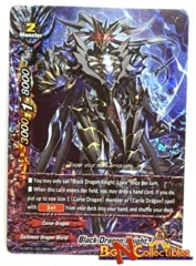 S-CBT01/0018EN - RR - Black Dragon Knight, Lzam
