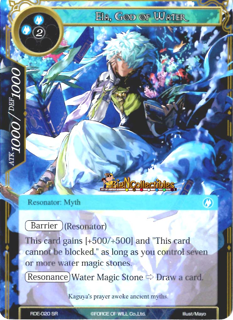 RDE-020 - SR FOIL - Eia, God of Water